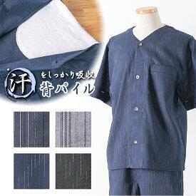 【父の日ギフト】 【送料無料】 パジャマ 半袖 メンズ しじら ルームウェア 背パイル 甚平 ハーフパンツ M-LL 大きいサイズ