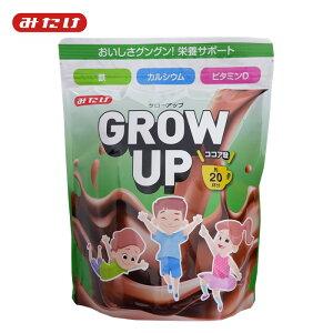GROWUP グローアップ 300g ココア 大麦 栄養 サポート 子供 ココア飲料 たっぷり 20杯分