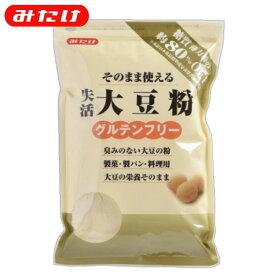 大豆粉(だいずこ)500g【みたけ】大豆をほぼ丸ごと粉にしました!糖質制限食・ダイエットにも♪チャック袋で保存も便利☆