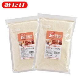 国産大豆粉(だいずこ)1kg【みたけ】糖質制限にも!国産大豆使用!大豆をほぼ丸ごと粉にしました!