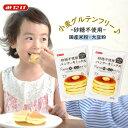 【ネコポス】砂糖不使用 パンケーキミックス 200g2個セット 【みたけ】パンケーキ ホットケーキ ホットケーキミック…