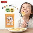 オレンジページまめ部監修 大豆粉と米粉のパンケーキミックス200g【みたけ】パンケーキ ホットケーキ ホットケーキ…