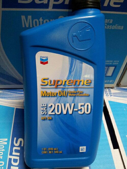 【Chevron】Supreme oil(20W-50)シェブロン エンジンオイル(カー用品)946ml×12本