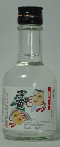 =送料無料=【蔵元直送】ふたも 地酒ボトル 180ml  35本入1ケース  「岡山の地酒」【RCP】