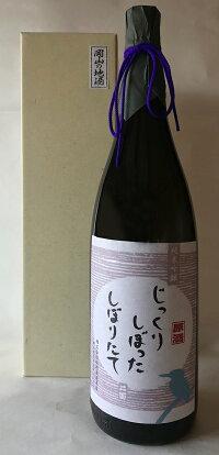 二面じっくりしぼった純米吟醸1800ml