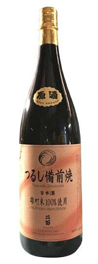 つるし備前焼き純米酒原酒1800ml