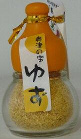 [お取り寄せ」岡山県産ゆず使用ゆず(乾燥)