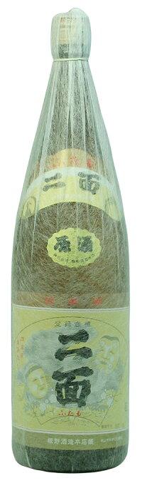【蔵元直送】「岡山の地酒」ニ面原酒1800ml【RCP】