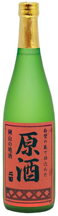 ニ面原酒720ml