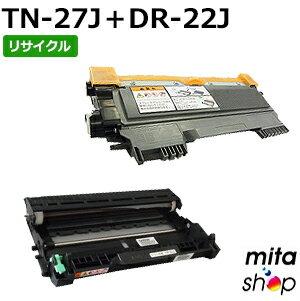 TN-27J +DR-22J リサイクルトナー/ドラムセット (即納再生品)