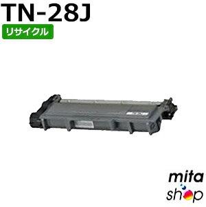 【期間限定】ブラザー用 TN-28J/TN28J リサイクルトナーカートリッジ (即納再生品)