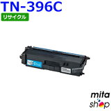 TN-396C【RE】