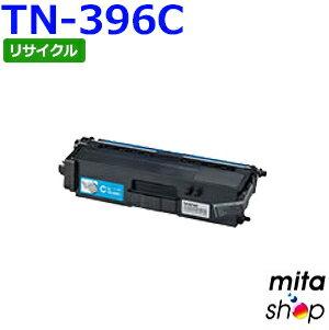 【期間限定】 ブラザー用 TN-396C/TN396 シアン (TN-391Cの大容量) リサイクルトナーカートリッジ (即納再生品)