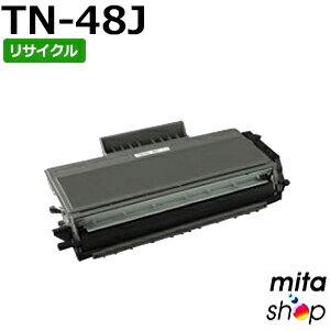 【期間限定】ブラザー用 TN-48J/TN48J TN-43Jの大容量 リサイクルトナーカートリッジ (即納再生品)