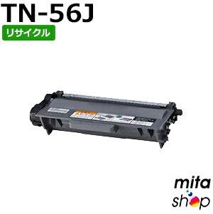 ブラザー用 トナーカートリッジ TN-56J / TN56J リサイクルトナーカートリッジ (即納再生品)