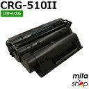 キャノン用 トナーカートリッジ510II/CRG-510II/CRG510II カートリッジ510の大容量 LBP3410 対応 リサイクルトナー (即納再生品)