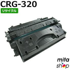 キャノン用 トナーカートリッジ320 / CRG-320 / CRG320 リサイクルトナーカートリッジ (即納再生品) 【沖縄・離島 お届け不可】