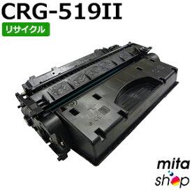 【期間限定】キャノン用 トナーカートリッジ519II / CRG-519II / CRG519II (CRG-519の大容量) リサイクルトナーカートリッジ (即納再生品)