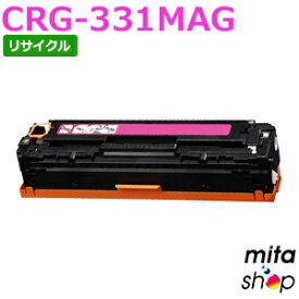 【期間限定】キャノン用 トナーカートリッジ331 マゼンタ CRG-331MAG / CRG331MAG リサイクルトナーカートリッジ (即納再生品)
