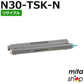 【期間限定】カシオ用 N30-TSK-N / N30TSKN 一般トナー ブラック リサイクルトナーカートリッジ (即納再生品)