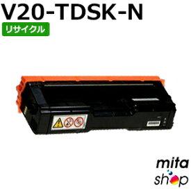 カシオ用 V20-TDSK-N / V20TDSKN ブラック 一般トナードラムカートリッジ リサイクル (即納再生品)