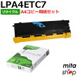 LPA4ETC7-a4