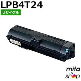 【期間限定】エプソン用 LPB4T24 ETカートリッジ リサイクルトナーカートリッジ (即納再生品) 【沖縄・離島 お届け不可】