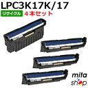 【4本セット】エプソン用 LPC3K17K ブラック / LPC3K17 カラー 感光体ユニット ドラムカートリッジ リサイクルドラム…