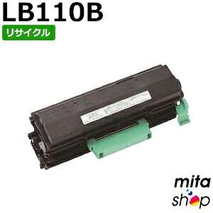 【期間限定】フジツウ用 LB110B /LB-110B XL-4400 対応 リサイクルトナーカートリッジ 【現物再生品】 ※使用済みカートリッジが先に必要になります