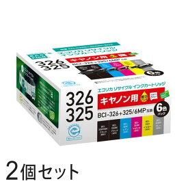 BCI-326+325/6MP リサイクルインクカートリッジ 6色パック×2箱 エコリカ ECI-C325+3266P/BOX キヤノン対応 【沖縄・離島 お届け不可】