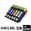 IC80L-P6