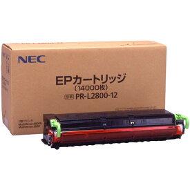 【純正品】 NEC PR-L2800-12/PRL2800-12 EPカートリッジ 【沖縄・離島 お届け不可】