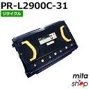 エヌイーシー用 PR-L2900C-31/PRL2900C-31/PRL2900C31 リサイクルドラムカートリッジ (即納再生品)