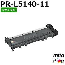 L5140-11【RE】