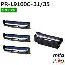 【4本セット】エヌイーシー用 PR-L9100C-31 ブラック / PR-L9100C-35 カラー リサイクルドラムカートリッジ (即納再生品)