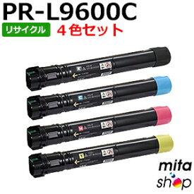 【4色セット】 エヌイーシー用 PR-L9600C-19〜16 (PR-L9600C-14~11の大容量) リサイクルトナーカートリッジ (即納再生品)