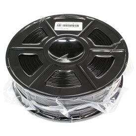 3Dプリンターフィラメント ABS樹脂 1.75mm ブラック(黒) 【沖縄・離島 お届け不可】