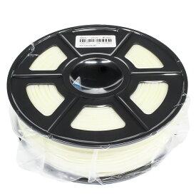 3Dプリンターフィラメント ABS樹脂 1.75mm ホワイト(白) 【沖縄・離島 お届け不可】