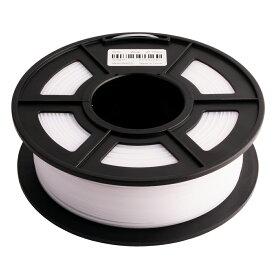 3Dプリンターフィラメント PETG 1.75mm ホワイト(白)乳半色 【沖縄・離島 お届け不可】