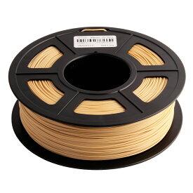 3Dプリンターフィラメント PLA樹脂 1.75mm ウッド 【沖縄・離島 お届け不可】