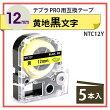 NTC12Y-5