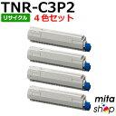 【4色セット】 TNR-C3PK2 TNR-C3PC2 TNR-C3PM2 TNR-C3PY2 (TNR-C3P1の大容量) リサイクルトナーカートリッジ (即納再…