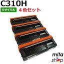 【4色セット】リコー用 SP トナー C310H リサイクルトナー (即納再生品)