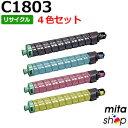 【4色セット】リコー用 MPトナーキット C1803 リサイクルトナーカートリッジ (即納再生品)