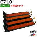 【4色セット】リコー用 SP ドラムユニット C710 リサイクルドラムカートリッジ (即納再生品)
