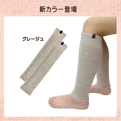 ミーテ・ライトロング【足が冷える/足がだるい/足がむくむ/足がつる/こむら返り/締め付けない/ミーテ】