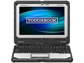 【東証上場の安心企業】Panasonic CF-20E0193VJ TOUGHBOOK CF-20 Core i5-7Y57vPro/ 8GB/ SSD256GB/ Win10Pro64Bit/ 10.1型WUXGA/ 電池10.5H 【送料無料!(沖縄・離島は除く)】