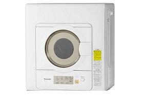【東証上場の安心企業】パナソニック 6.0kg 衣類乾燥機Panasonic NH-D603-W 【延長保証対応】