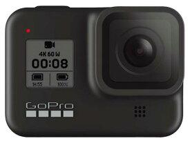 【東証上場の安心企業】GoPro HERO8 Black ゴープロ ヒーロー8 ブラック ウェアラブル アクション カメラ CHDHX-801-FW【国内正規品】