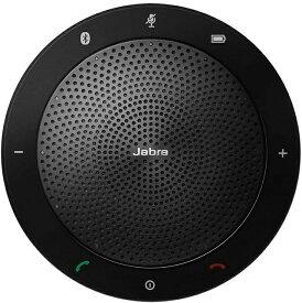 【東証上場の安心企業】【国内正規品】JABRA SPEAK 510 MS USB Bluetooth両対応 スピーカーフォン Jabra Speak 510 MS 7510-109 Microsoft Lync認定【送料無料!(沖縄、離島除く)】【smtb-u】【あす楽】